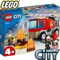 Lego City Камион с пожарникарска стълба 60280