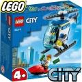 Lego City Полицейски хеликоптер 60275