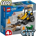 Lego City Пътноремонтен камион 60284