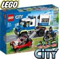 Lego City Полицейски затворнически транспорт 60276