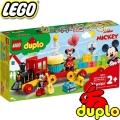 Lego® Duplo Влак за рождения ден на Мики и Мини 10941