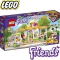 LEGO® Friends Органичното кафене в Хартлейк 41444