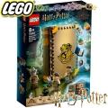 Lego Harry Potter Момент в Хогуортс: час по билкология 76384