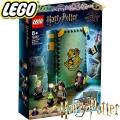 Lego Harry Potter Момент в Хогуортс: час по отвари 76383