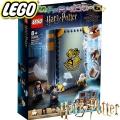 Lego Harry Potter Момент в Хогуортс: час по вълшебство 76385