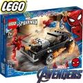Lego Super Heroes Спайдърмен и Гострайдър срещу Карнаж76173
