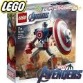 Lego Super Heroes Роботска броня на Капитан Америка 76168