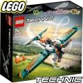 Lego Technic Състезателен самолет 42117