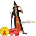 Rubies Карнавален костюм Вещица 881026