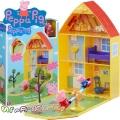 Peppa Pig Комплект Къща с градина и 2бр. фигурки 6156