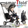 Smart Trike Сгъваема триколка smarTfold 7 в 1 Grey STR7J Vibe 5503114