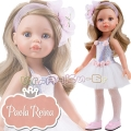 Paola Reina Дизайнерска кукла Карла балерина в бяло 04447