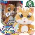 Emotion Pets Оранжево коте с истински сълзи Cry Pets MTM11200
