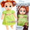Disney Frozen 2 Кукла принцеса Анна като дете 203614