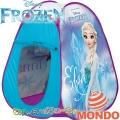 "Mondo Frozen Детска палатка ""Замръзналото Кралство"" 28391"