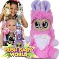 Bush Baby Меко животинче с движещи се очи Issi 2300