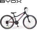 Велосипед със скорости Avenue 26 инча Byox Black