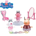 Peppa Pig Игрален комплект Beautiful Ballet с 3 фигурки 7350