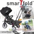 Smart Trike Сгъваема триколка smarTfold STR7 700 8 в 1 Urban 5501100