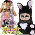 Bush Baby Меко животинче с движещи се очи Kojo 2300