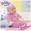 My Little Baby Born Мека кукла за гушкане Бейби Борн 825310 Zapf Creation