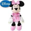 Disney Детска плюшена играчка 76см. Мини Маус 054215