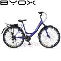 Велосипед със скорости City 26 Byox Blue