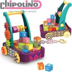 Chipolino Музикална играчка за прохождане Мулти