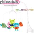 """Chipolino Музикална въртележка за легло """"Малки плувци"""" MILC01807LS"""