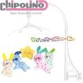 Chipolino Музикална въртележка за легло Малки зайчета MILC01811BB