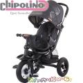 Chipolino Триколка със сенник Болид Асфалт TRKBLD02102AT