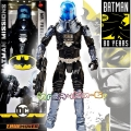 Batman Missions True Moves Екшън фигура 30см Mr. Freeze FVM76 Mattel