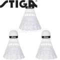 Stiga Комплект перца за бадминтон 3бр бели 1301-02