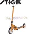 Stiga Скутер тротинетка Cruise 145 S Orange 7426-04