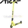 Stiga Спортен скутер Trick Sooter Hood Lime 7456-09
