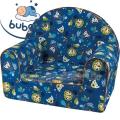 Bubaba Детски фотьойл Лъвчета