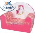 Bubaba Детски фотьойл Еднорог