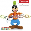Fisher Price - Мини фигурка Гуфи Mickey Mouse Clubhouse T2824