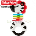 Fisher Price Бебешка дрънкалка зeбра FWH54