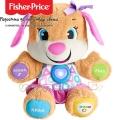 Fisher Price Girls Образователно кученце на български език FPN96