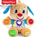 Fisher Price Boys Образователно кученце на български език FPN96
