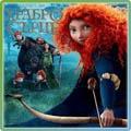 Храбро сърце - Brave