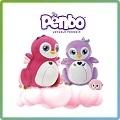 Rock-a-Bye Penbo