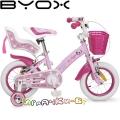 "Byox Детски велосипед Byox 12"" Puppy Pink"