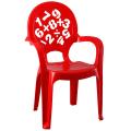 Pilsan Детскo столче Red 03412