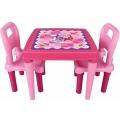 Pilsan Детска маса с две столчета Pink 03414