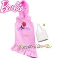 Barbie Спортна туника с аксесоари за кукла Барби FND47