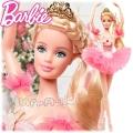 Barbie Колекционерска кукла Барби балерина DVP52