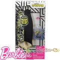 Barbie Рокля Миниони с аксесоари за кукла Барби FND47