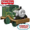 Fisher Price My First Thomas & Friends Влакчето Емили DGK97
